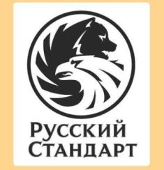 Тарико покупает спиртзавод у «Татспиртпрома»