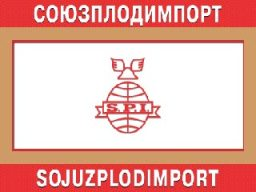 «Союзплодоимпорт» поспорит с Cristal