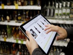 Алкоголь утекает в сеть: законопроект об этом уже в правительстве