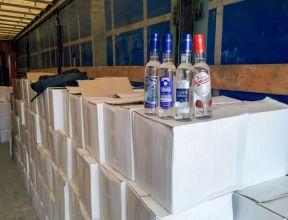 РАР: В Екатеринбурге ликвидировано подпольное производство алкоголя