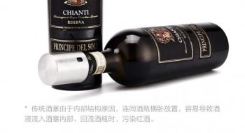 Xiaomi выпускает многоразовую крышку для винных бутылок. ФОТО