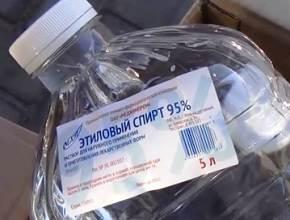 В России усилят ответственность за незаконный оборот медицинского спирта