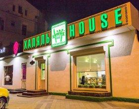 В Казани рестораторов России научат работать без алкоголя и кальяна