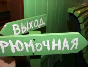 В Ленинградской области больше не будет круглосуточной продажи спиртного в разлив