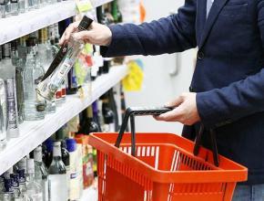 Большинство россиян поддержали запрет на продажу алкоголя лицам до 21 года