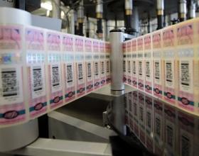 Правительство продлило выдачу действующих марок на алкоголь до конца года