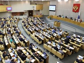 В Думу внесен законопроект о создании инфосистемы мониторинга маркированных товаров
