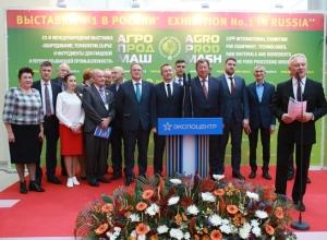 «Агропродмаш–2018» демонстрирует достижения мирового и отечественного пищепрома