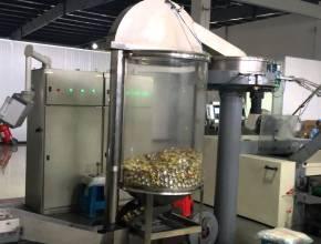 Аукцион по продаже оборудования для производства алюминиевых пробок в Подмосковье пройдет в начале ноября