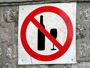 Литва в завязке: первые итоги антиалкогольной политики