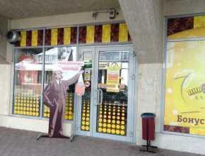 «Это недопустимо!»: образ Ленина в рекламной кампании пивного магазина вызвал волну возмущения среди новороссийцев