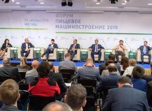 На Форуме пищевого машиностроения отметили стабильный рост отрасли