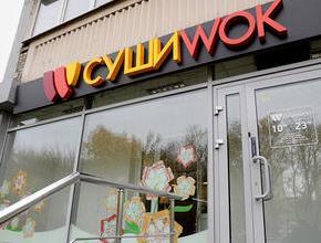 Количество временно закрытых ресторанов «Суши WOK» увеличилось до 75