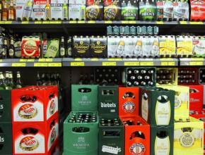 Где в Германии можно купить спиртное