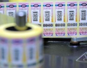 Утверждены новые образцы федеральных специальных марок и акцизных марок