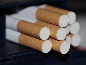 Табачные изделия магнит сигареты болгарские престиж купить