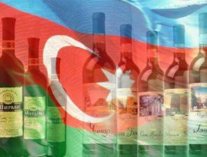 Россия не пропускает винную продукцию из Азербайджана?