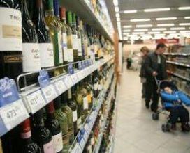 Эксперты предупредили о возможном подорожании российских вин на 30%