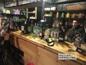 Полицейские изъяли алкоголь из кальян-бара в Екатеринбурге