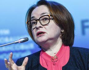 Глава ЦБ призвала не бояться повышения ключевой ставки