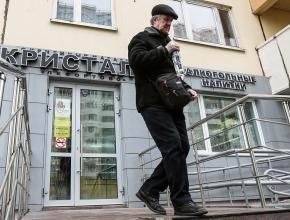 «Кристалл-Лефортово» закрыла оставшиеся алкомаркеты