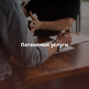 Юридическая фирма «Ладонин и партнеры»