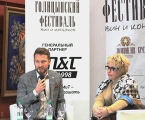 Голицынский – 2018. Санкт-Петербург. ПРОГРАММА