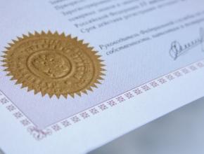 На владельца омской сети «БирХаус» пожалуются министру экономики РФ за патент слова «крафт»
