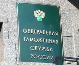 В ФТС не видят угрозы перебоя в поставках алкоголя из-за нехватки акцизных марок