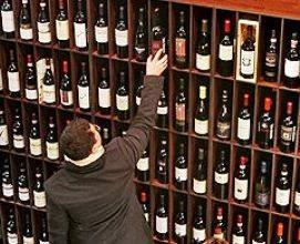 Поднимем бокалы. Роскачество составляет уникальный винный гид