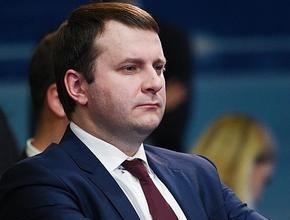 Орешкин считает начало 2019 года самым сложным периодом для экономики России