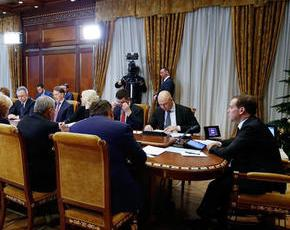 Медведев назначил нового главу Росприроднадзора