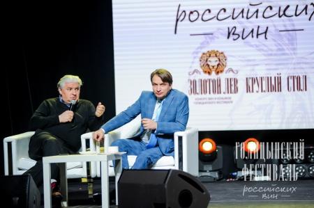 Санкт-Петербург.  Голицынский Фестиваль 2018. Итоги. ФОТО
