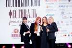 Голицынский Фестиваль 2018. Лица друзей. ФОТО