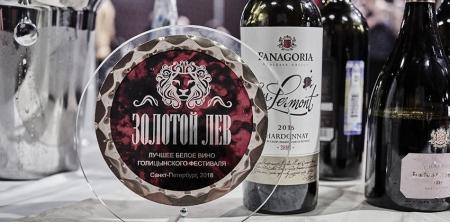 Продукция «Фанагории» завоевала 10 дипломов и звание «лучшего белого вина» на Голицынском Фестивале
