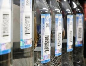 Региональные бюджеты РФ с 1 января получают 80% акцизов на крепкий алкоголь