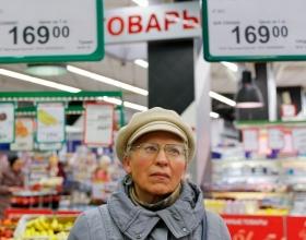 «Руспродсоюз» предупреждает о скорым росте цен на продукты