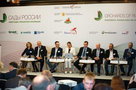 Международный форум и выставка «Сады России 2019»