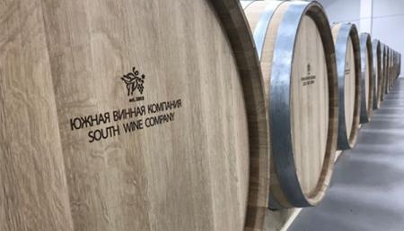 Южная Винная Компания: «ПРОДЭКСПО – еще один этап нашего развития»
