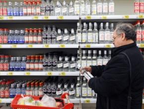 Эксперты рассказали о ценах на алкоголь к 23 февраля и 8 марта