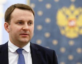 Орешкин анонсировал создание департамента туризма в МЭР