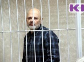 Экс-руководитель сыктывкарского ЛВЗ выслушал второй приговор
