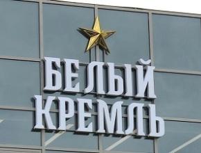 Пивоваренный завод «Белый Кремль» в пять раз увеличил объем продукции, поставляемой на федеральный рынок