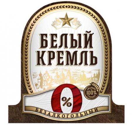 «Татспиртпром» разработал этикетки для своей продукции с надписью «Сварено из 100% солода»
