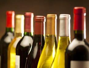 ЕС создал единую базу, где можно проверить достоверность защищенных наименований вин