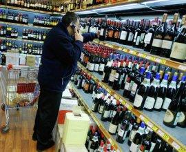"""Минсельхоз не возражает против введения минимальной розничной цены на """"тихие"""" вина"""