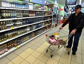 Спрос на алкоголь вырос в магазинах перед майскими праздниками