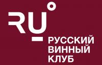 29-30 мая 2019. «I migliori vini italiani e russi» Лучшие вина Италии и России в Москве