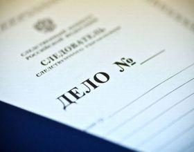 Долги по налогам дистрибьютора алкоголя «ЮТА-НН» возросли до 602 млн руб.