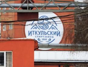 Губернатор Алтайского края Виктор Томенко дал поручение спасти